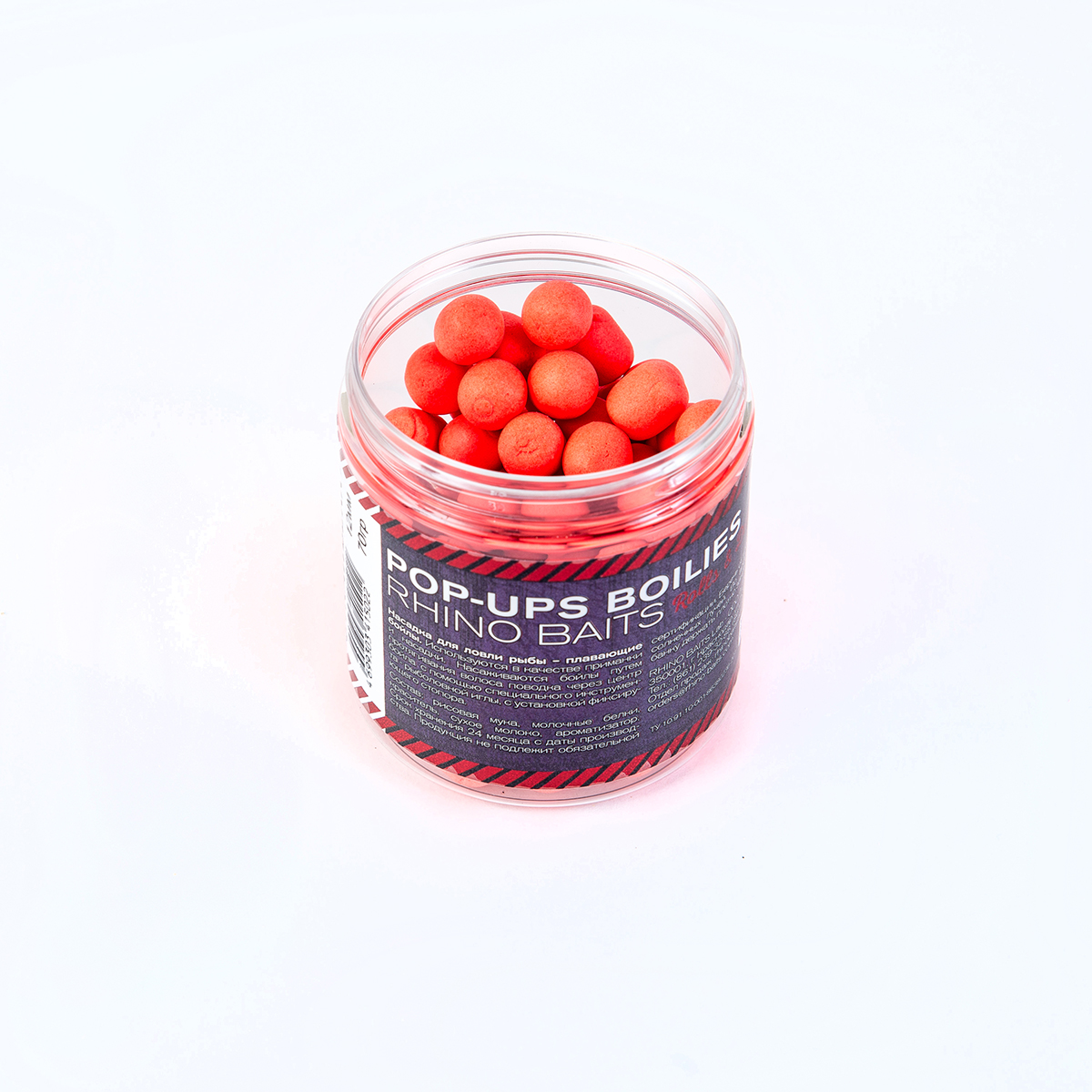 Бойлы плавающие Rhino Baits   Strawberry 12 mm, roll&dumbells 70 г (Клубника)